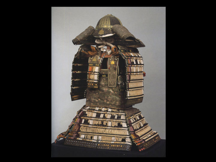 A BRIEF HISTORY OF JAPANESE ARMOR