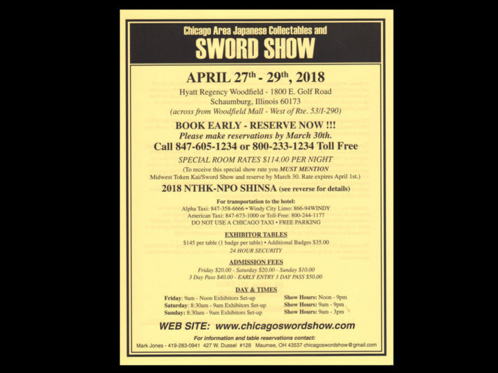 Chicago Area Japanese Collectables and Sword Show