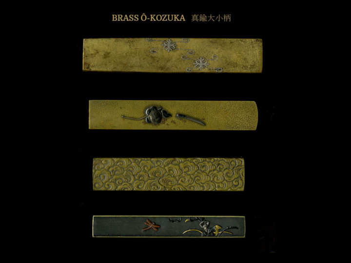 THREE BRASS Ô-KOZUKA   真鍮大小柄