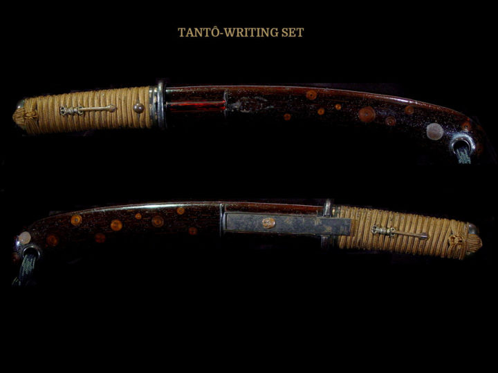 TANTÔ FOR THE SAMURAI ON THE GO