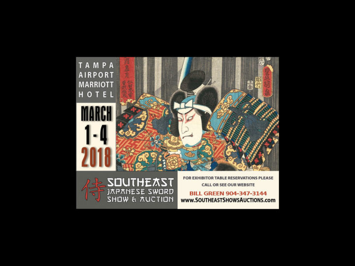 2018 SOUTHEAST JAPANESE SWORD SHOW AND AUCTION